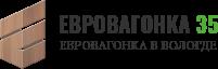 Евровагонка в Вологде | Купить евровагонку в Вологде